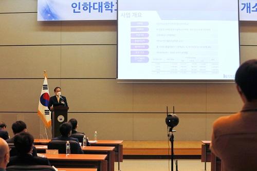 인공지능융합연구센터 개소식에서 박인규 교수가 사업개요를 설명하고 있다.